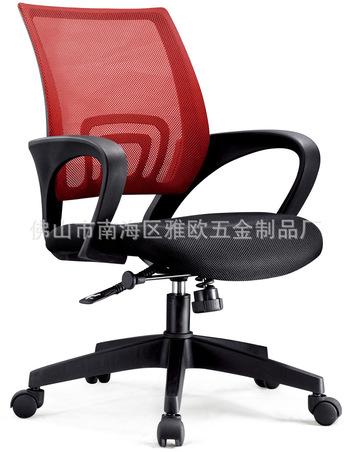 佛山雅歐辦公家具!網布椅,經理椅,辦公椅,質量保證!
