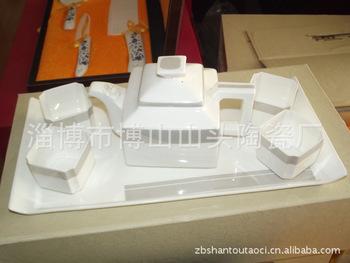 廠家專業銷售 精品陶瓷茶具