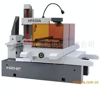 供应HF630D摇摆锥度快走丝电火花数控线切割机床