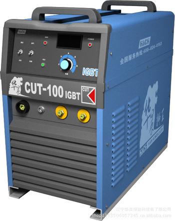 CUT-100IGBT華晨逆變直流空氣等離子切割機20(保修三年)