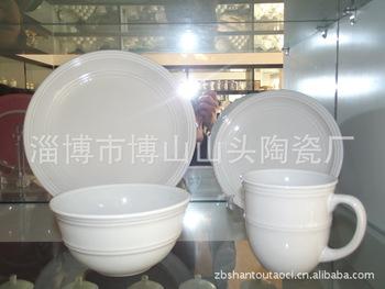 廠家專業供應 精品陶瓷餐具