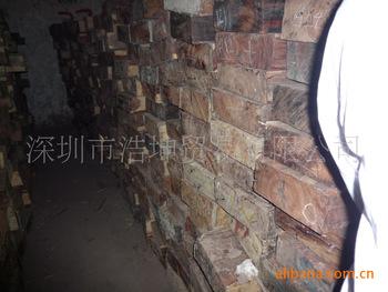 老挝大红酸枝木 20cm以上大方、板材
