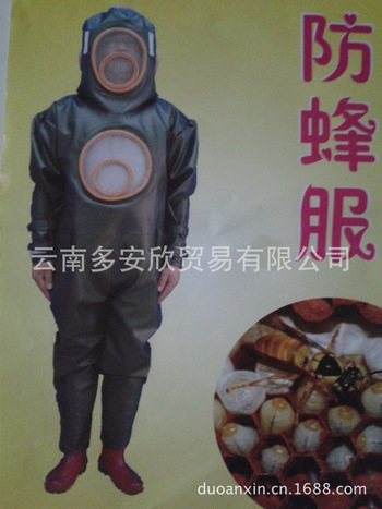 专业正品防蜂服 多安欣透气防水防叮dax-f连体pvc复合布防蜂服