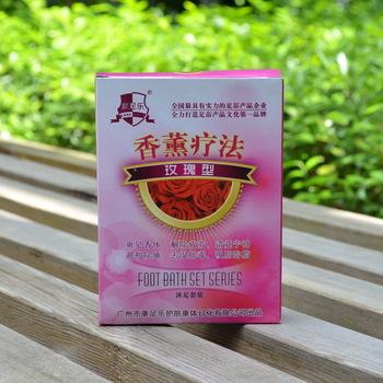 康足乐 香薰疗法 玫瑰型 浴足3件套 美白润肤 清爽保温 足疗用品