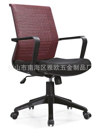 佛山雅歐辦公家具!網布大班椅,經理椅,辦公椅,質量保證
