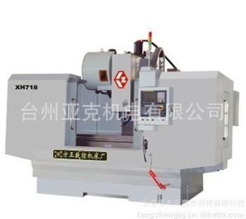 XH1580-D16T立式加工
