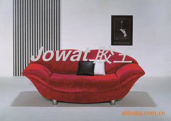 德国胶王 Jowat - 海绵喷胶 / 环保喷胶 / 沙发胶 / 床垫胶
