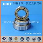 正品 廣西哈爾濱軸承 南寧哈爾濱軸承 圓柱滾子軸承NU209EM