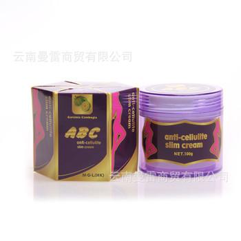 加工英文版ABC藤黄果瘦身纤体霜减肥膏纯植底座灯图片
