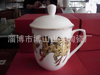 廠家專業供應 陶瓷茶杯 骨質瓷蓋杯 馬年禮品 馬到成功老板杯