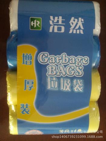 廠家直銷 PE連卷垃圾袋 大量供應 顏色不限 可定制