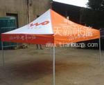 湖南廣告帳篷