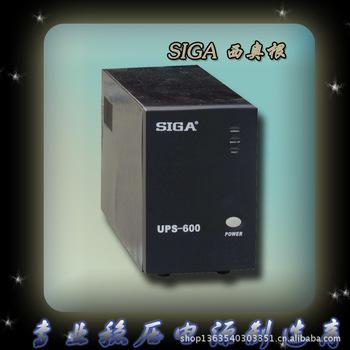 供應UPS-1KVA不間斷電源