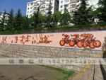校园文化墙体彩绘