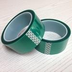 綠色透明PET硅膠帶 耐高溫膠帶 電鍍噴涂遮蔽膠紙 可復膜模切