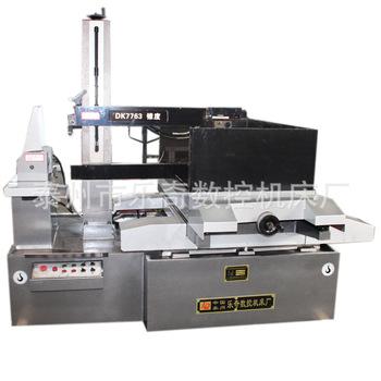 厂方直销 高质量 数控线切割机床  DK7763