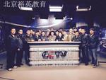 杭州音響師培訓 調音師考證 音響調音師考證培訓