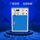 廠家批發包郵 倍爾凈BK-20L小型工業實驗室用edi高純水機制取設備