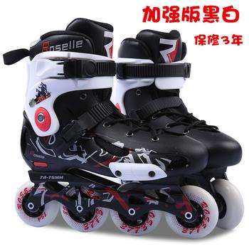 MS307加强版ROSELLE溜冰鞋平花鞋 旱冰鞋 滑冰鞋 轮滑鞋