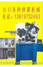 温州螺旋自动弹簧机 温州螺旋弹簧机厂 螺旋筋弹簧机厂家