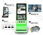 广州全民好印像 爱普生R330 微信打印机 活动现场吸粉神器