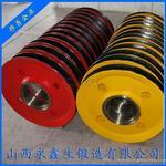 永鑫生鍛造 滑輪鍛件 產品可按客戶圖紙尺寸、材質化學成分定制