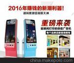 廠家直銷2016新款微信照片打印機