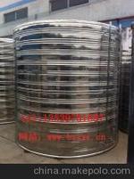 1-20噸不鏽鋼保溫水箱
