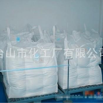 一水硫酸鋅