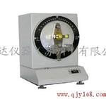 挺度儀/挺度測定儀/紙板挺度測定儀/墊度挺度測試儀/紙板剛度測試儀/紙板挺度試驗機/紙張挺度測定儀