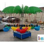 甘肅電動兒童秋千椅,彩燈音樂小孩秋千魚哪里有賣的