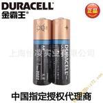 熱銷金霸王超能量AA 5號干電池 金霸王電池浙江代理商