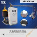 供应领新聚氨酯lxpu电池保温层低压发泡机