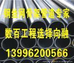 重慶鋼絲網骨架復合給水管生產廠家重慶向融