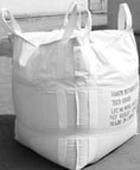 厂家供应UN危险品吨袋-UN危包集装袋-危包出口商检单
