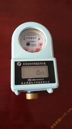 南京IC卡民用水表 卧式立装节水型水表价格