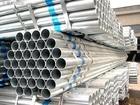 廣西熱鍍鋅鋼管熙隆牌廠家批發
