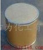 供應2-羥基-6-三氟甲基吡啶