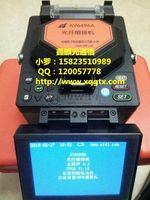 四川光纖熔接機AV6496A價格