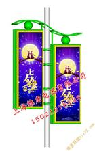 球形不銹鋼路燈桿廣告燈箱 上海廠家訂做