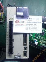 鄭州安川伺服驅動器AC9,C90報警維修