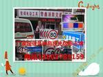警鑫消防交通安防器材批發部廠家定制各種標志標牌