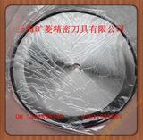 上海廠家供應分切機刀片 溫州膠布分切機刀片品質有保障