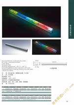 LED數碼管照明廠、LED洗墻燈照明廠、LED線型燈照明廠