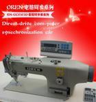 供應奧玲進口電腦GC0303同步DY車