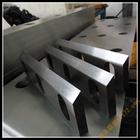 厂家供应塑料粉碎机刀 破碎机刀片质量保证