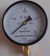 普通壓力表Y-50/Y60 /Y75/Y100/Y150