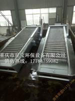 重慶星寶HZGS800機械格柵專業定制廠家