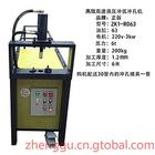 佛山正谷機械模具-經濟型金屬管材液壓沖孔機 沖弧機