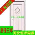 河北石家庄室内套装门生产厂家长期供应PVC免漆门 工程用套装门